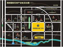 西部国际石材产业城配套图