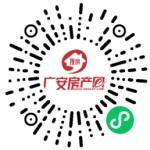 广安搜房网APP